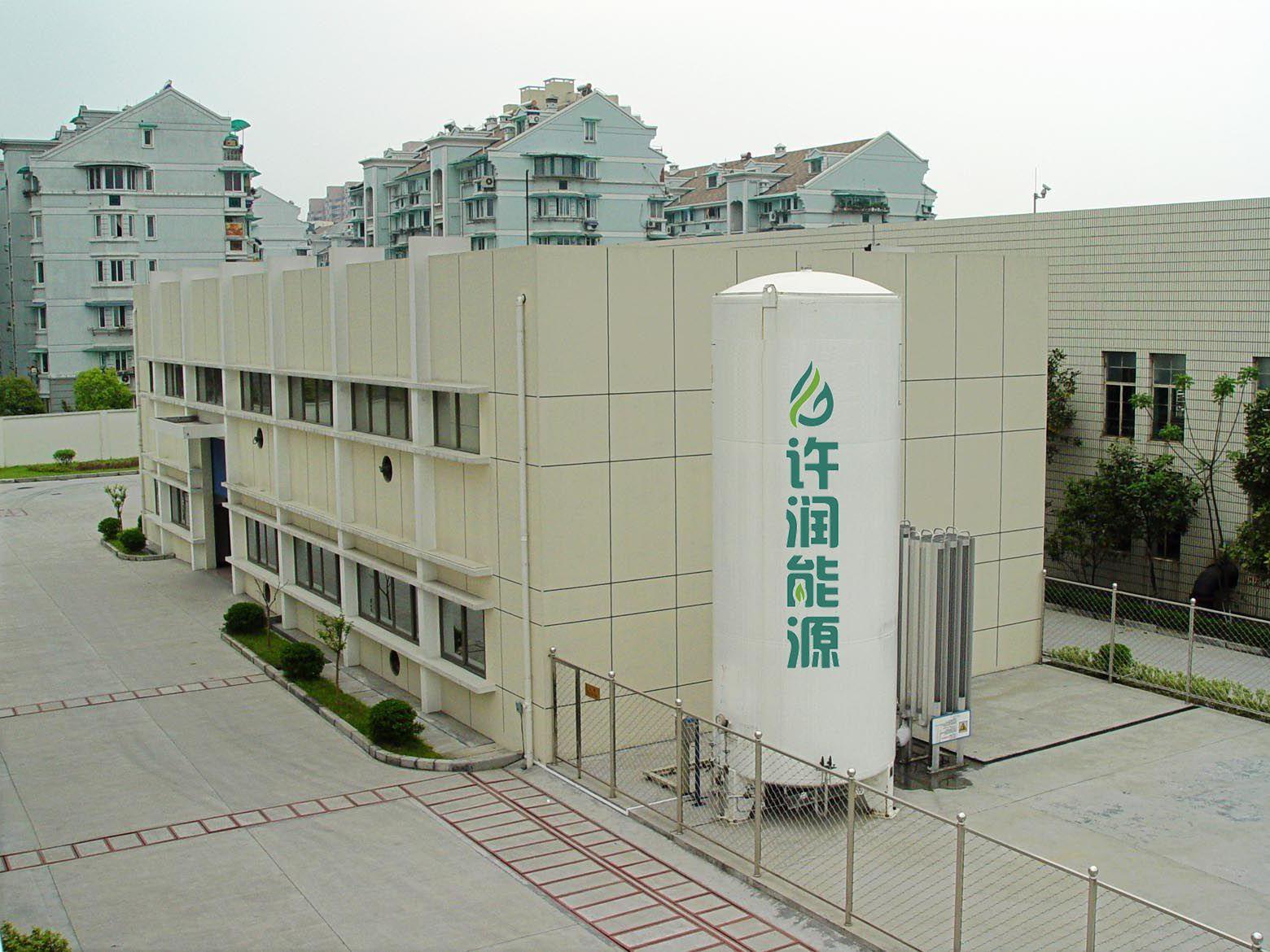 10立方液氧储罐