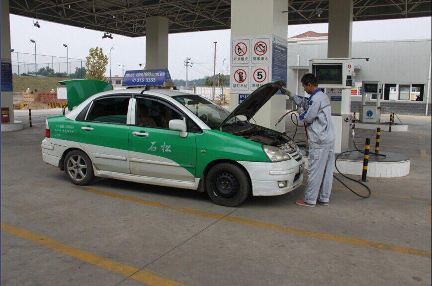 天然气汽车