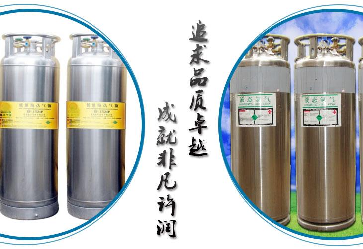 焊接绝热气瓶